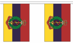 ROYAL ARMY MEDICAL CORPS BUNTING - 3 METRES 10 FLAGS